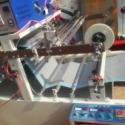 全自动剖口喷胶一体机图片