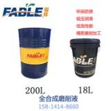 东莞光学玻璃专用磨削液报价,黑色金属专用磨削液,陶瓷专用磨削液