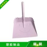 富滩塑胶制品供应簸箕 小型手拿簸箕 便携桌面碎屑垃圾清扫日用品