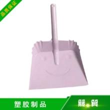 富滩塑胶制品供应簸箕 小型手拿簸箕 便携桌面碎屑垃圾清扫日用品批发