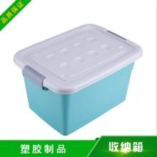 富滩塑胶制品供应收纳箱 加厚带盖整理箱衣服玩具塑料收纳箱