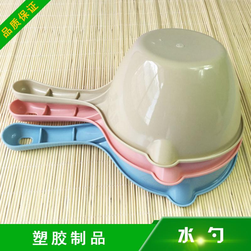 供应水勺销售