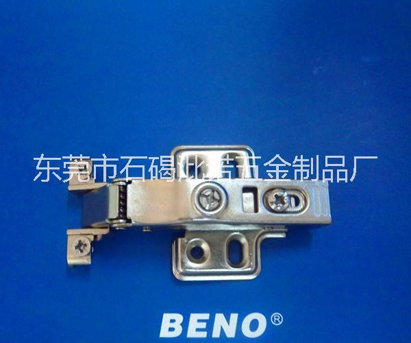 锌合金铝框玻璃门液压缓冲直铰链全盖铝框门专用铰链铝合金框柜门合页