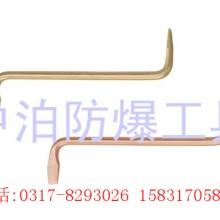 中奥供应S型一字螺丝刀S