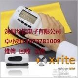爱色丽X-RITE 色差仪 SP64 分光测色仪 色差计爱色丽SP64色差仪