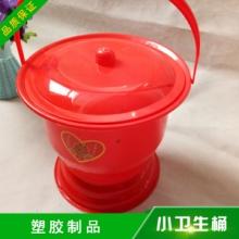 富滩塑胶制品供应小卫生桶 高脚红塑料尿桶痰盆屎盆 婚庆女方陪嫁用品批发