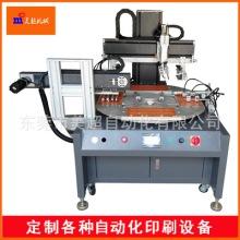 义半自动套尺丝印机供应商-东莞塑料尺子丝印机价格-义乌尺子印刷机厂家批发