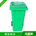 供应垃圾桶图片