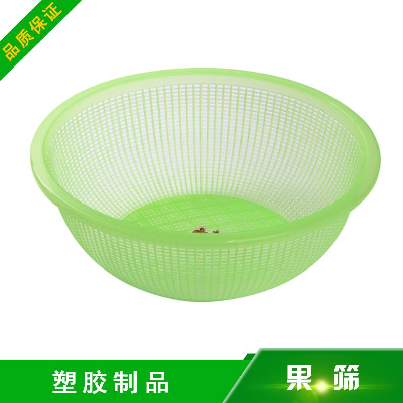 富滩塑胶制品供应果筛 优质塑料沥水篮水果篮 厨房用品实惠价格批发