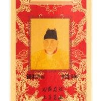 明宫酒,100毫升小瓶明宫酒