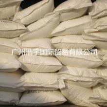 厂价现货供应工业级富马酸,含量98.5%以上图片