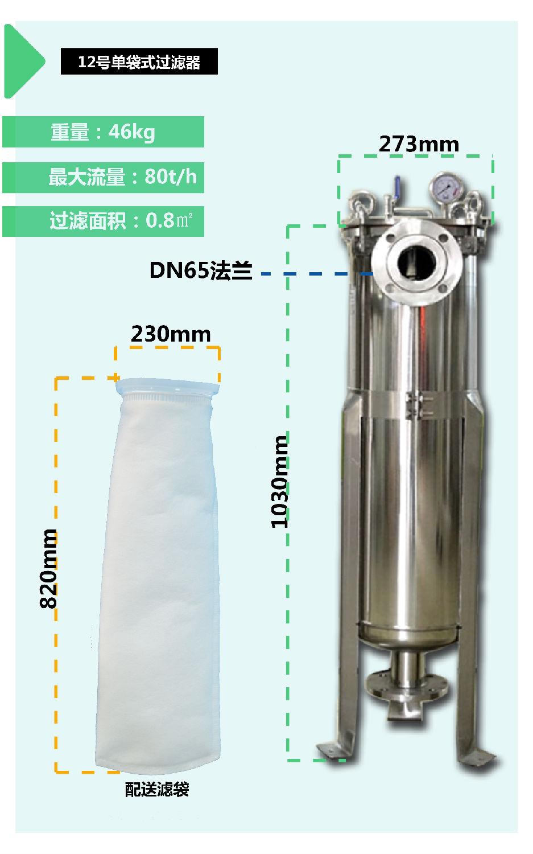 润滑油过滤器 不锈钢过滤器 润滑油过滤器不锈钢过滤器