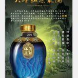 广州专业酒包装设计公司