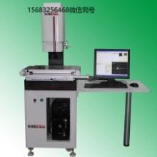 影像仪 二维测量仪 二次元影像仪