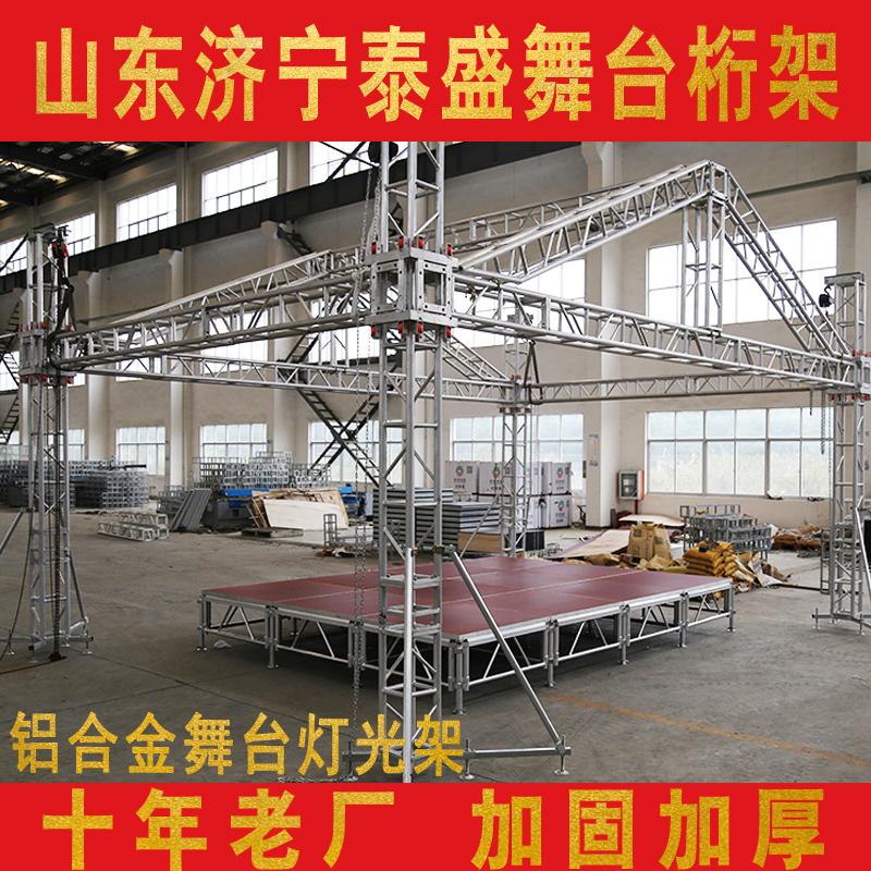 铝合金桁架 舞台灯光升降折叠拼装门型展示架背景架 truss厂家直销