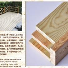 上海芬兰木建造与众不同的园林景观  厂家直销批发