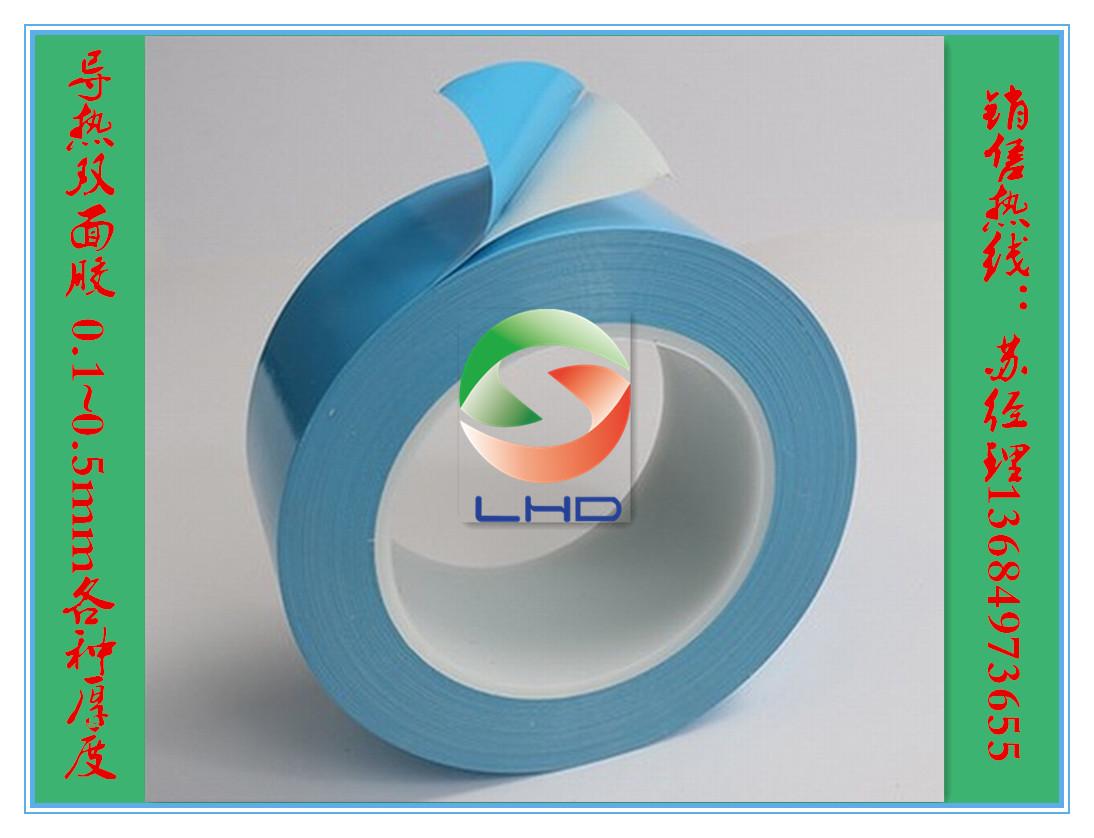 许昌导热双面胶厂家,导热系数1.0W/m.k,强粘性可替代螺丝,LED铝基板使用,可定制加工