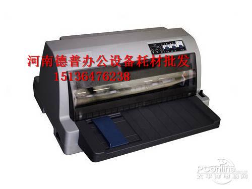 河南出库入库打印机批发 郑州中税针式打印机代理   河南郑州中税出库入库针式打印机