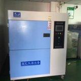 东莞厂家直销 高低温冲击试验箱 冷热冲击试验箱 品质保证