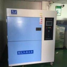 东莞厂家直销 高低温冲击试验箱 冷热冲击试验箱 品质保证图片