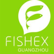 2018年广州国际渔业博览会批发