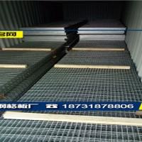 253/30/100平台钢格板