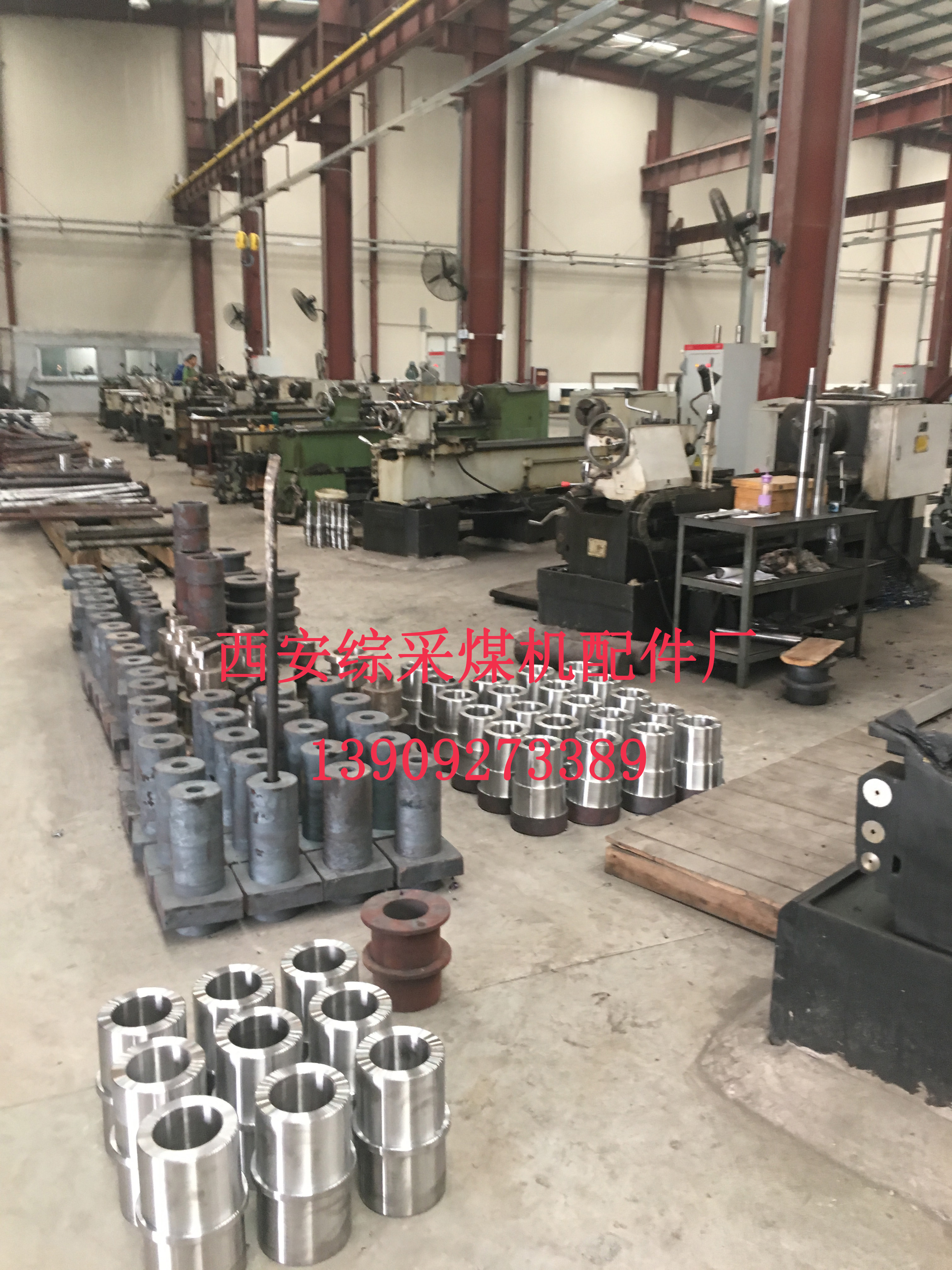 艾柯夫煤机配件 生产艾柯夫煤机配件 艾柯夫煤机配套件 艾柯夫煤机国产配件