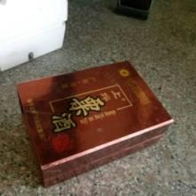 天艺纸业  精装礼品包装 高端大气 个性定制 精品盒包装图片
