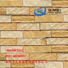 吉林运城柔性面砖 软瓷安全可靠 齐美厂家直销 江苏软瓷,柔性面砖图片
