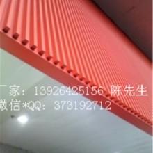 门头装饰凹凸铝板 外墙装饰凹凸铝单板 金属装修装饰板