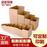 包装 长沙包装厂家直销 湖南包装厂家直销 包装哪家便宜  包装厂家哪家最优惠  包装厂家哪家好