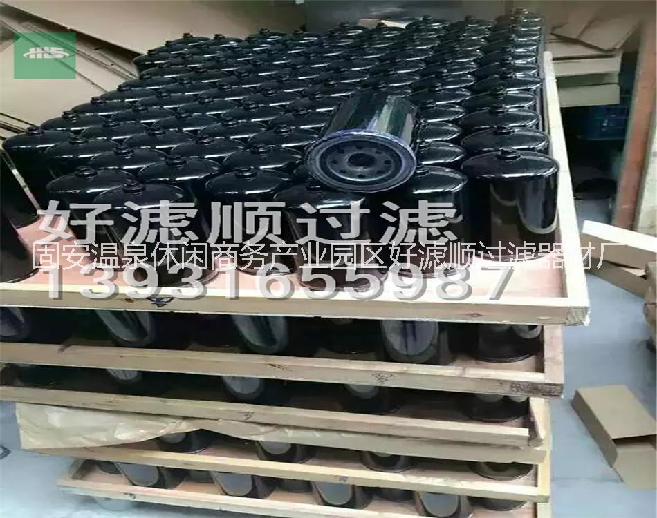 0030D005BN4HC滤芯