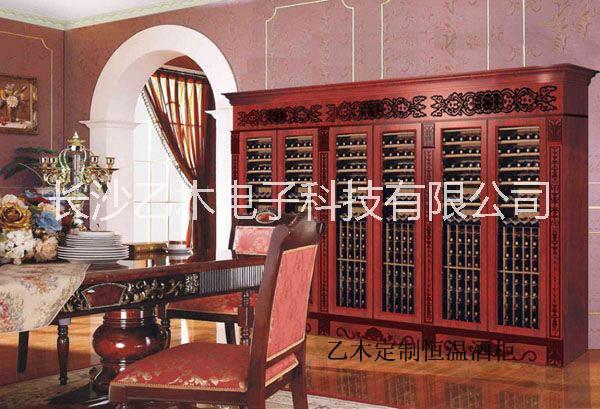 长沙恒温实木酒柜定制 长沙恒温实木酒柜设计 长沙恒温实木酒柜供应商