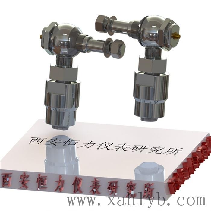 西安恒力仪表研究所专业生产QJ型电动执行器球型铰链