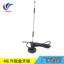 深圳厂家4G/TLE强磁吸盘天线强磁无线WIFI路由器网卡信号增强高增益7Dbi厂家直销价格电议批发