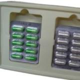 吸塑内衬托盘医药包装制品医药保健品食品内托 保健品吸塑包装