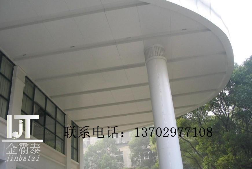 室外氟碳铝单板