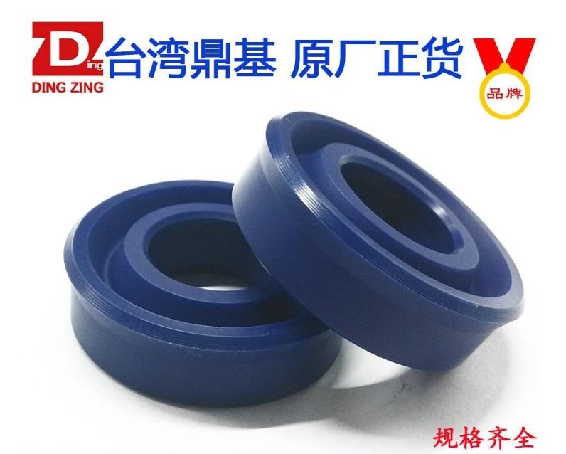 YX型防尘密封圈