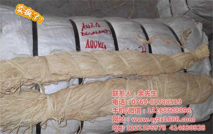 纸拉菲草生产厂家 拉菲草绳 拉菲草卷 拉菲草球