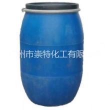 供应脂肪酸甲酯乙基氧化物FMEE表面活性剂FMEE清洗剂专用FMEE乳化剂批发