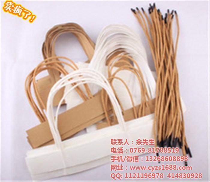 手挽纸绳 纸绳手把 纸绳手柄 纸绳手扲