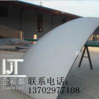铝合金弧形铝单板