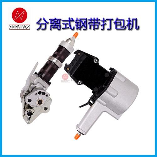 分离式钢带打包机价格/KZLS-32图片/气动钢带打包机视频 直销