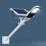 LED太阳能灯太阳能一体化路灯太阳能道路照明灯厂家直销