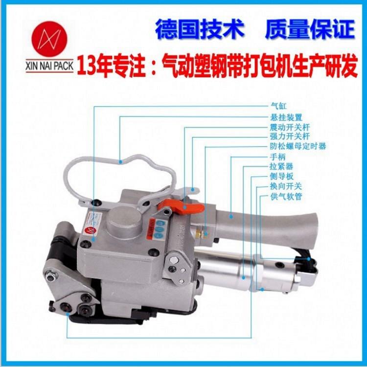 手提式打包机 PET打包机 CMV-19气动打包机 线材捆扎机 经济实惠型