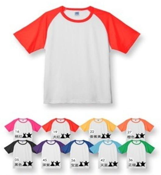 怀化购物圆领文化衫/怀化订