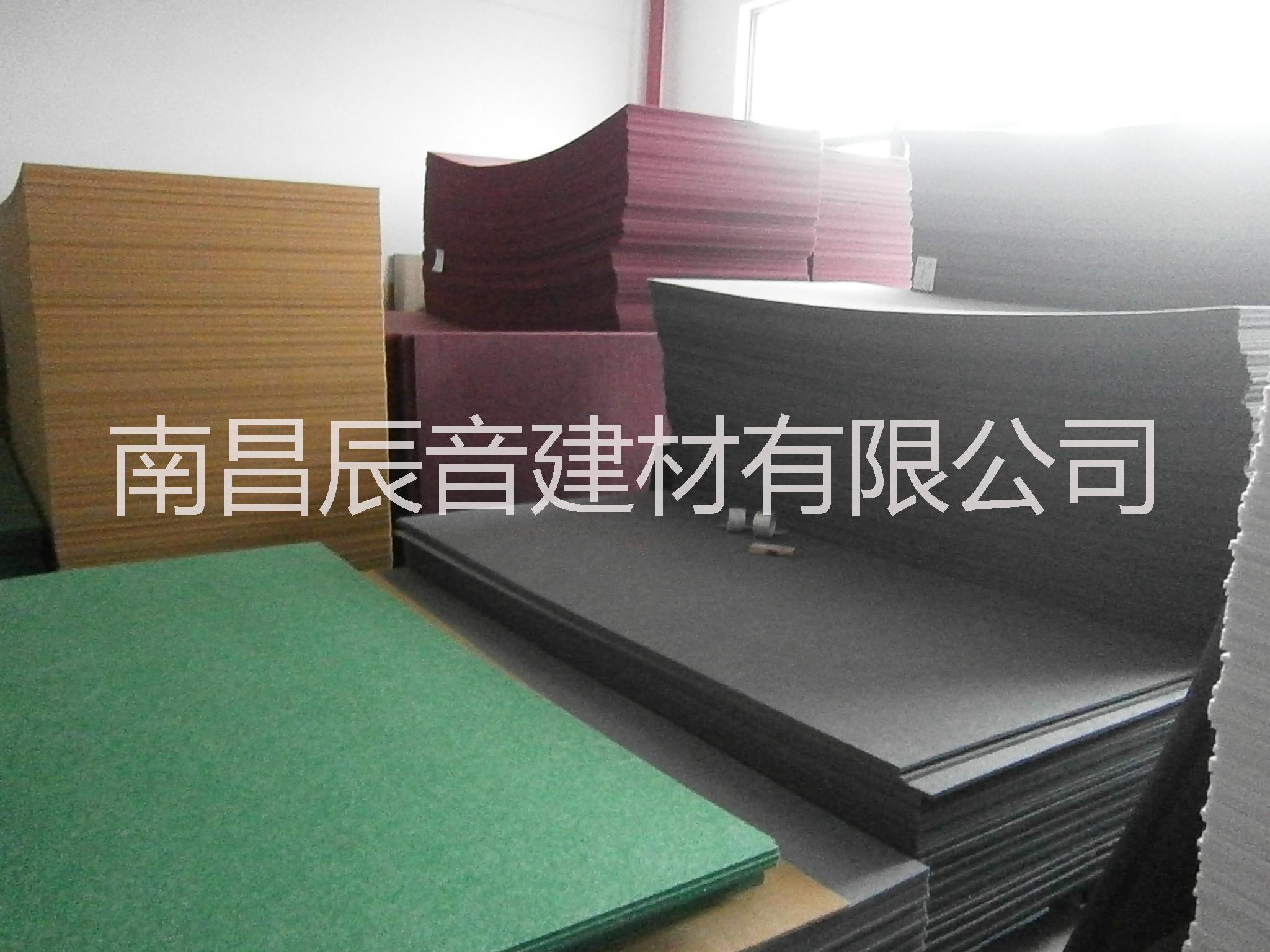 KTV吸音板|南丰县酒吧吸音材料价格|崇仁县琴房装饰吸音板厂家|乐安县聚酯纤维吸音板厂家