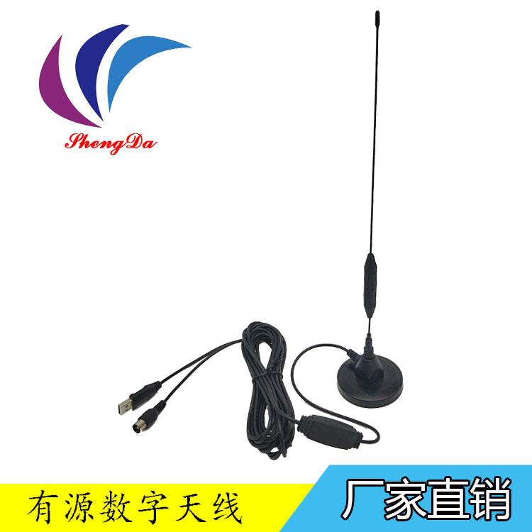 深圳天线厂家 有源数字电视汽车天线DTMB地面波DVB-T国外信号机顶盒信号接180度 厂家直销价格电议