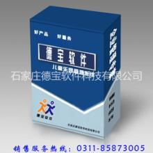 广州德宝儿童乐园会员刷卡管理软件批发