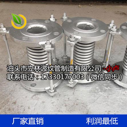 304不锈钢316补偿器波纹管膨胀节伸缩节DN25 32 50 80